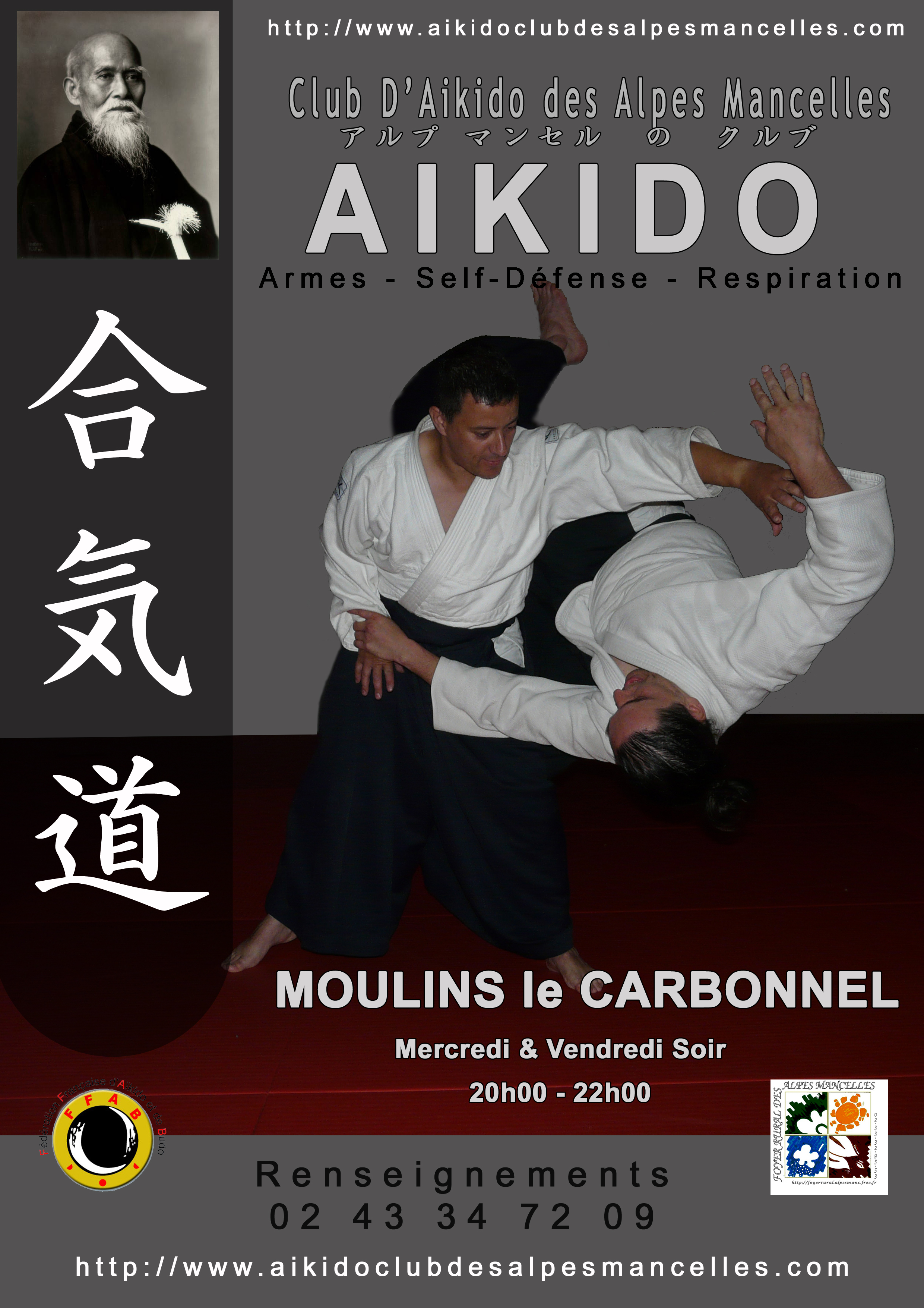 club aikido nord